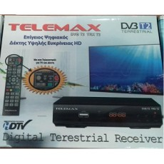 TELEMAX DVB T2 TRX T2 ΨΗΦΙΑΚΟΣ ΔΕΚΤΗΣ ΜΕ 2σε1 ΤΗΛΕΧΕΙΡΙΣΤΗΡΙΟ ΓΙΑ TV ΚΑΙ ΔΕΚΤΗ